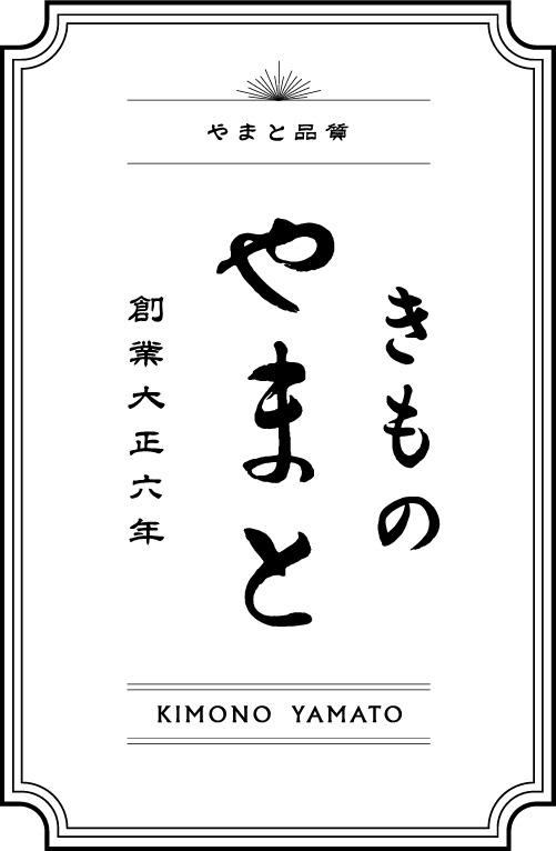 きものやまと KIMONO YAMATO